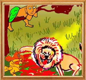 image of four students and a lion in a telugu story కోసం చిత్ర ఫలితం